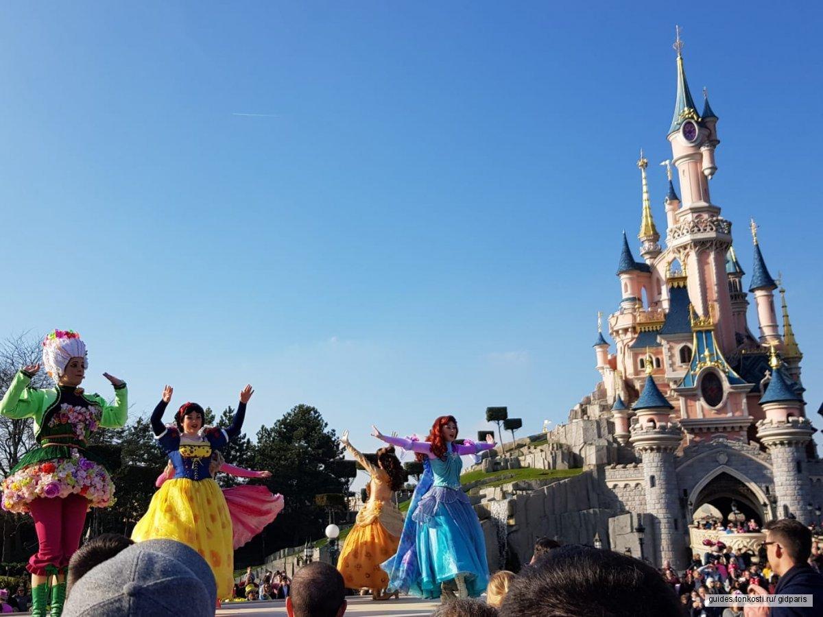 Магия Парижского Диснейленда