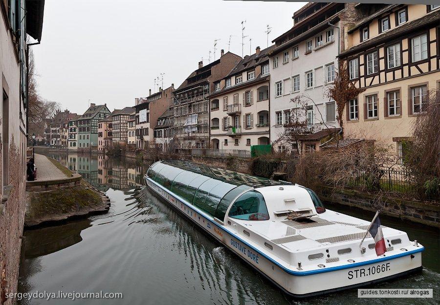 Обзорная экскурсия по Страсбургу