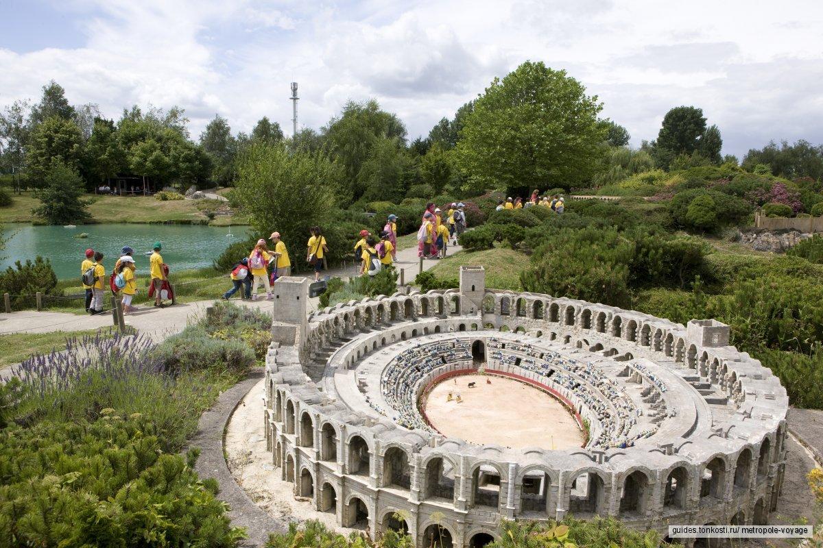 Парк «Франция в миниатюре»