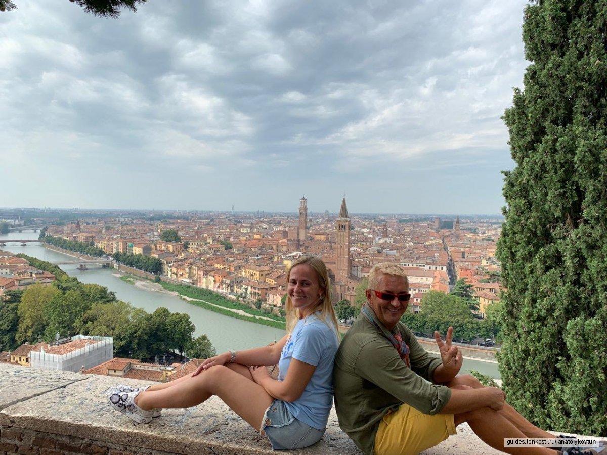 Из Римини в город Ромео и Джульетты
