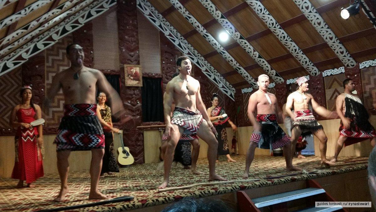 Культура  Маори и термальная активность Роторуа