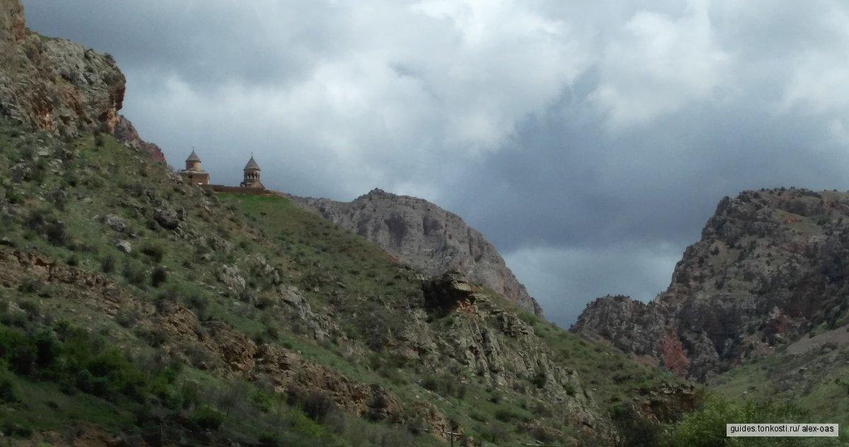 Хор Вирап — Нораванк — озеро Севан — все  за один день