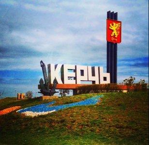 Сити-тур «Вечный город-герой Керчь» — услуга «гид в вашем авто»