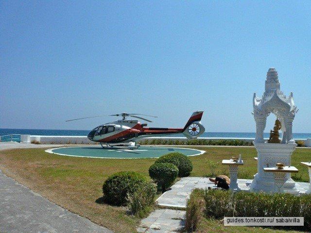 Индивидуальная экскурсия на вертолете