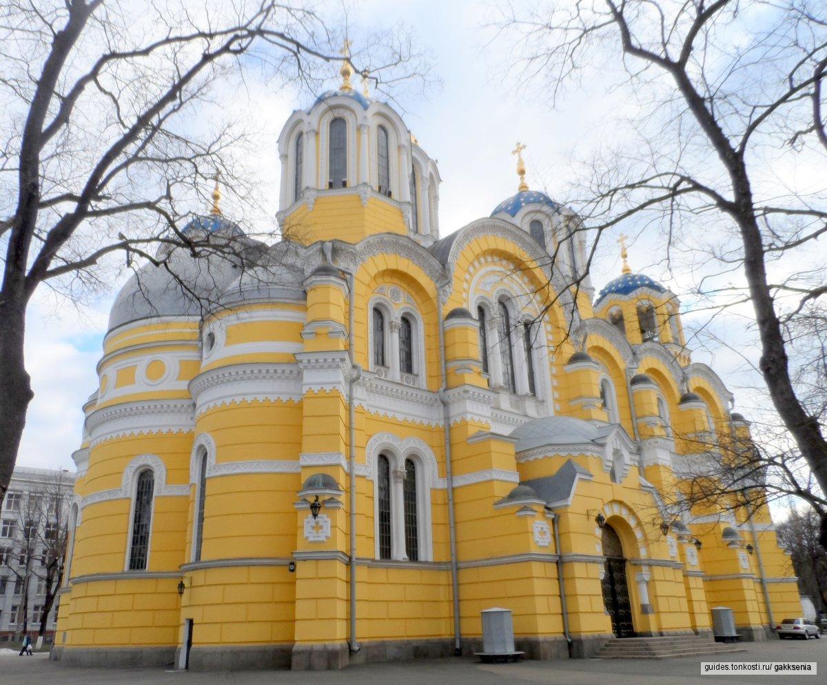 Киев: дворами-переулками