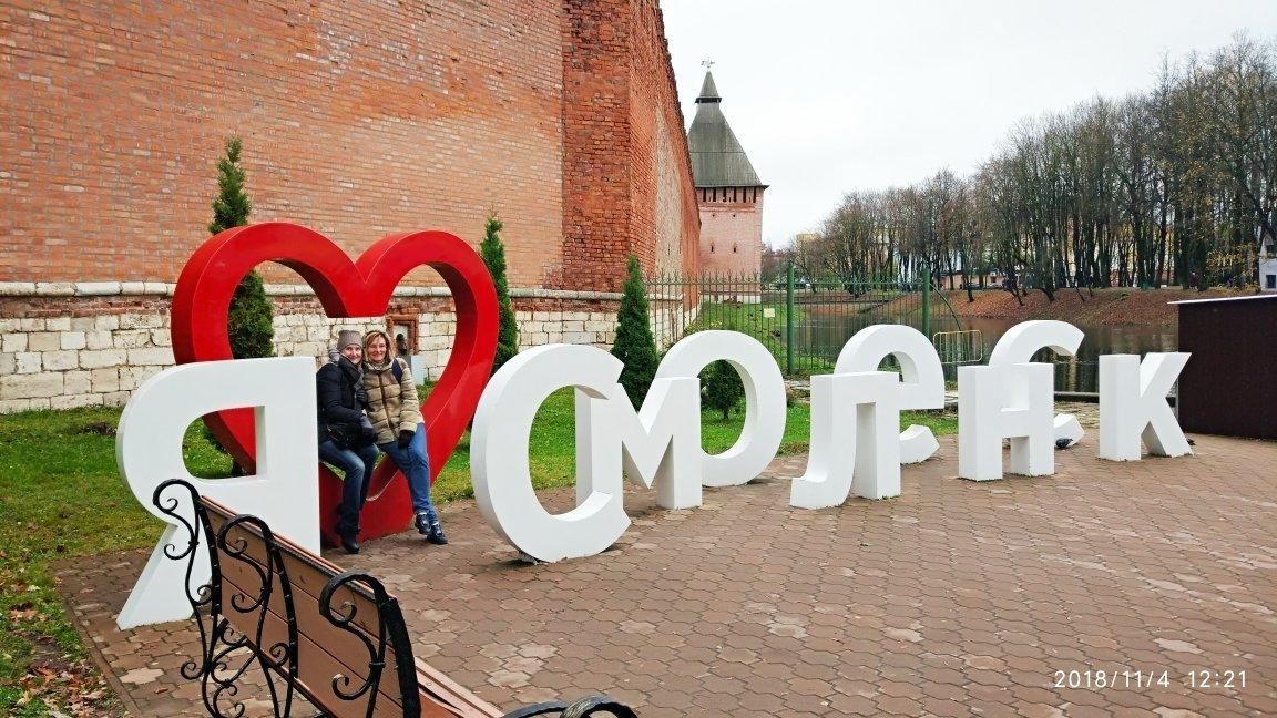 Известные и неизвестные улицы города Смоленска