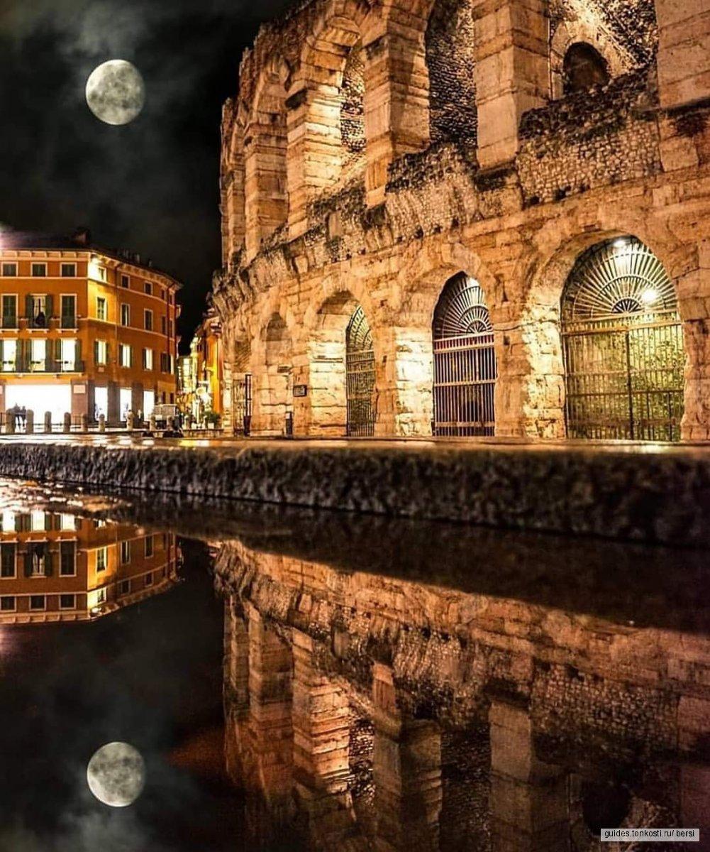 Верона — от римлян до наших дней