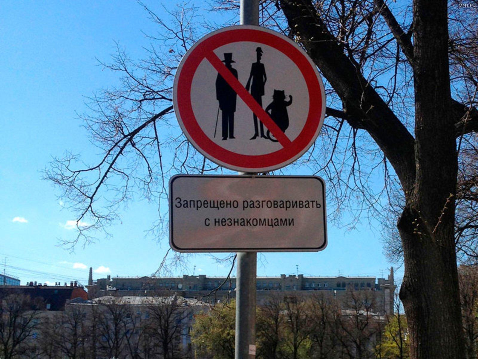 Булгаковская Москва