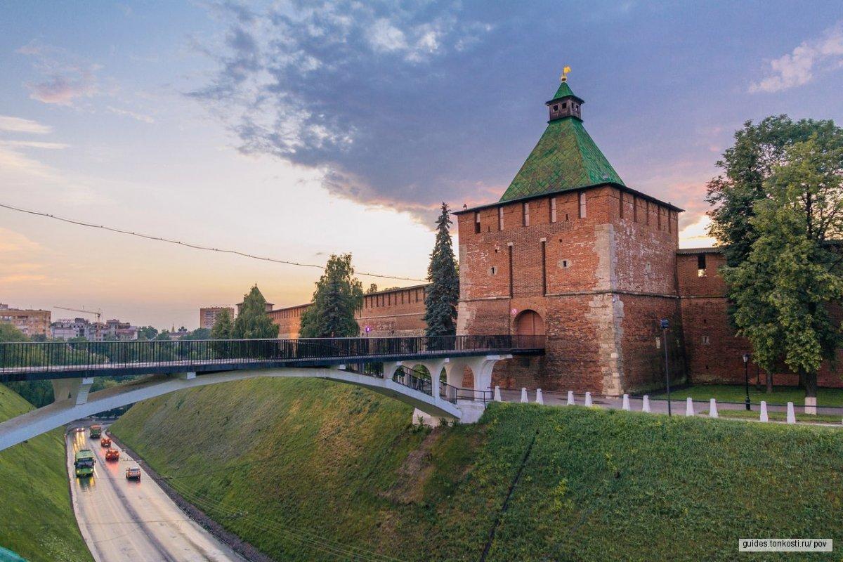 Нижний. 300 лет с Домом Романовых