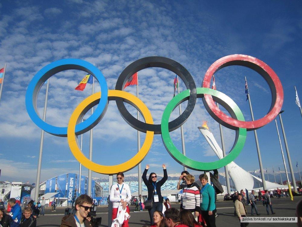 Олимпийский вояж-2014