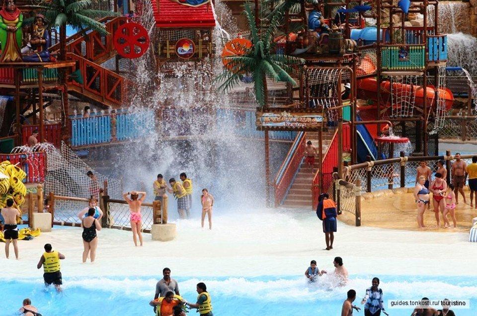 Аквапарк Wild Wadi Дубай — билеты со скидкой