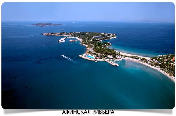 Вечерние Афины (4-5 часов)