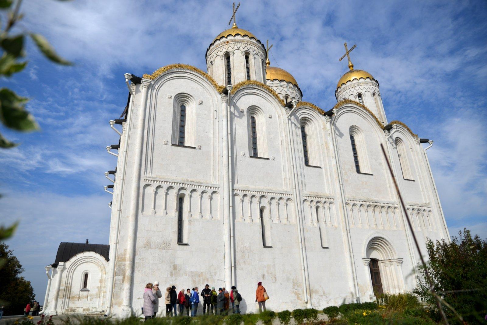 Град Володимерь — колыбель государства Российского