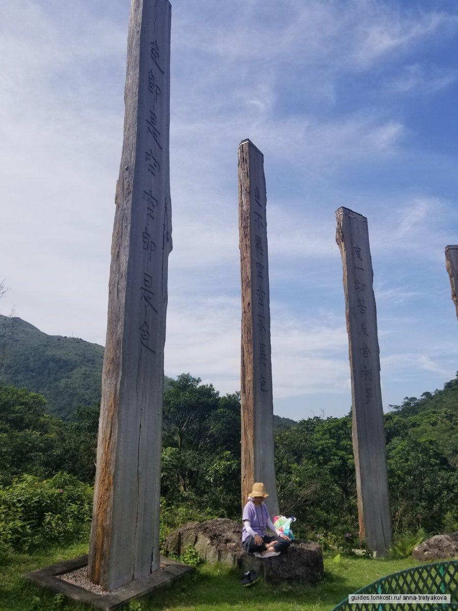 Экскурсия на остров Лантау