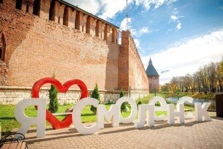 Самобытный и неповторимый Смоленск (обзорная экскурсия с посещением Успенского кафедрального собора)