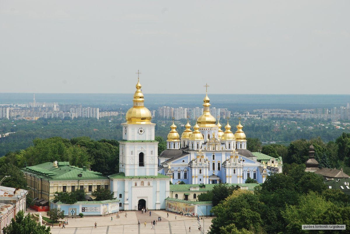 Тайны древнего Киева (пешеходная экскурсия)
