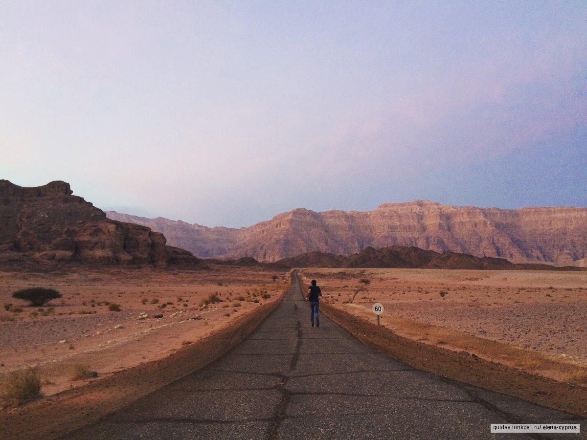 Израиль — тур по Святой Земле