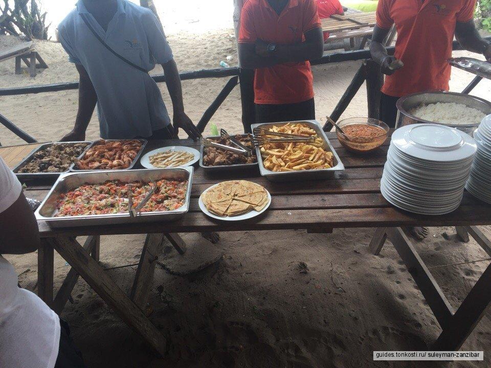Сафари блю на Занзибаре