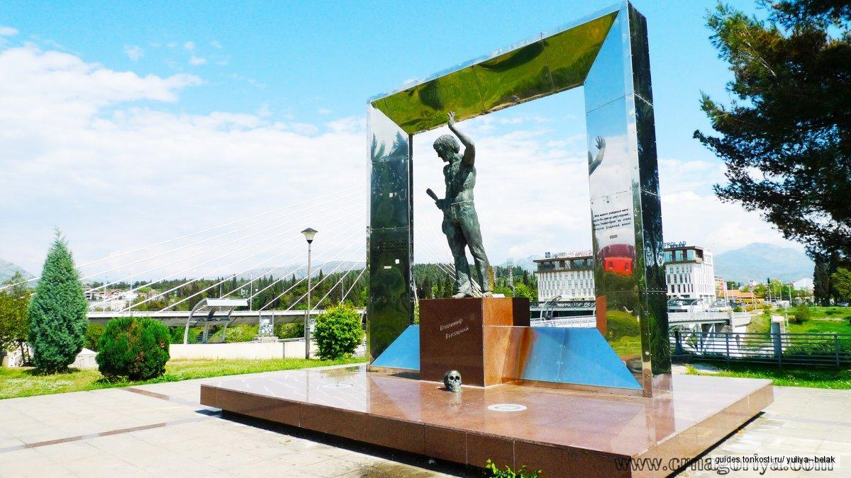 Влюбиться в Подгорицу с первой прогулки
