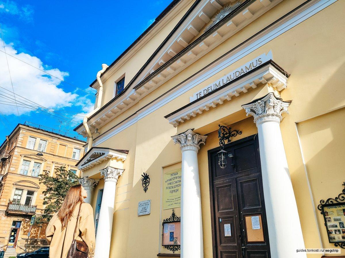 Аудиоэкскурсия по историческому району Коломна