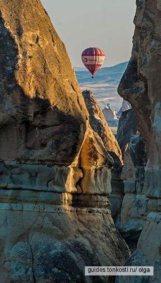 Красный тур (Северная Каппадокия)