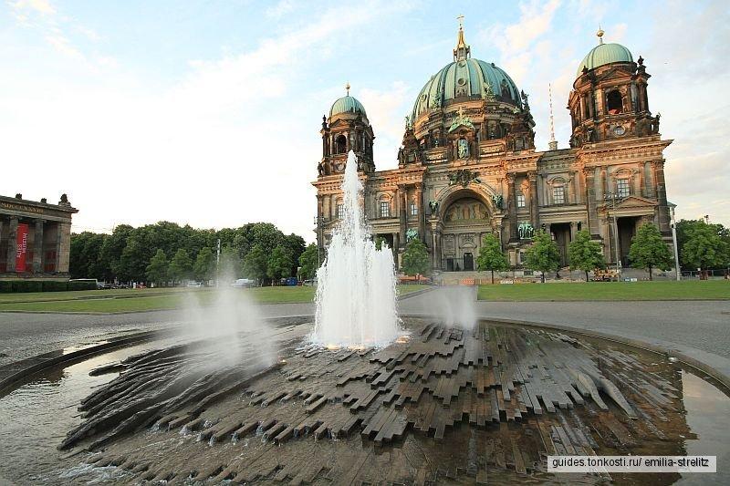 Пешком по историческому Берлину