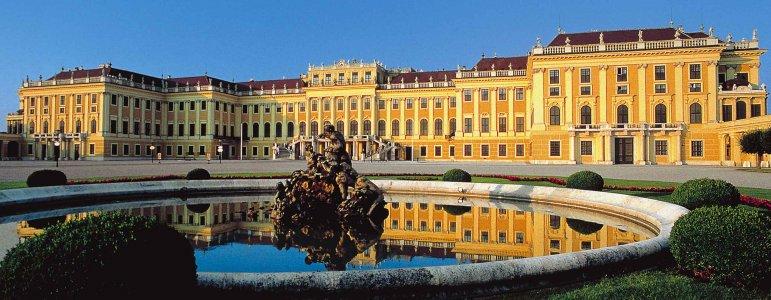 Экскурсия из Праги в Вену на 2 дня