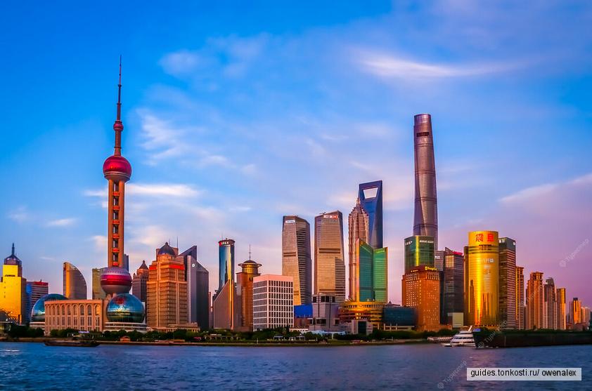Шанхай «Один день»