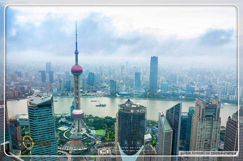 Весь Шанхай за один день