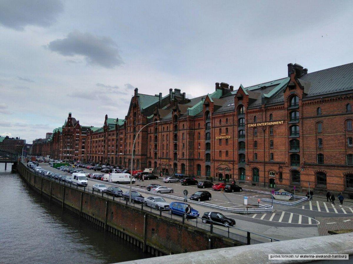 Автомобильная Экскурсия по Гамбургу