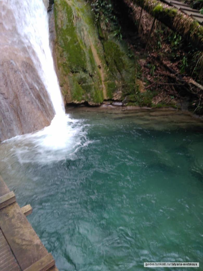 Долина легенд и водопадов