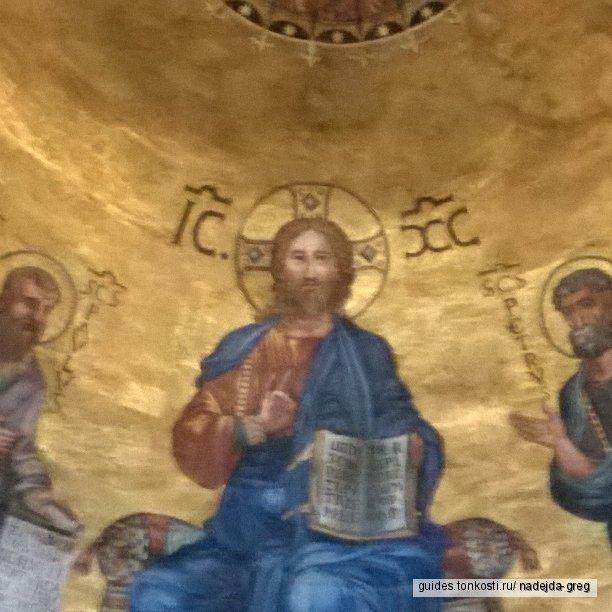 Христианские реликвии Рима
