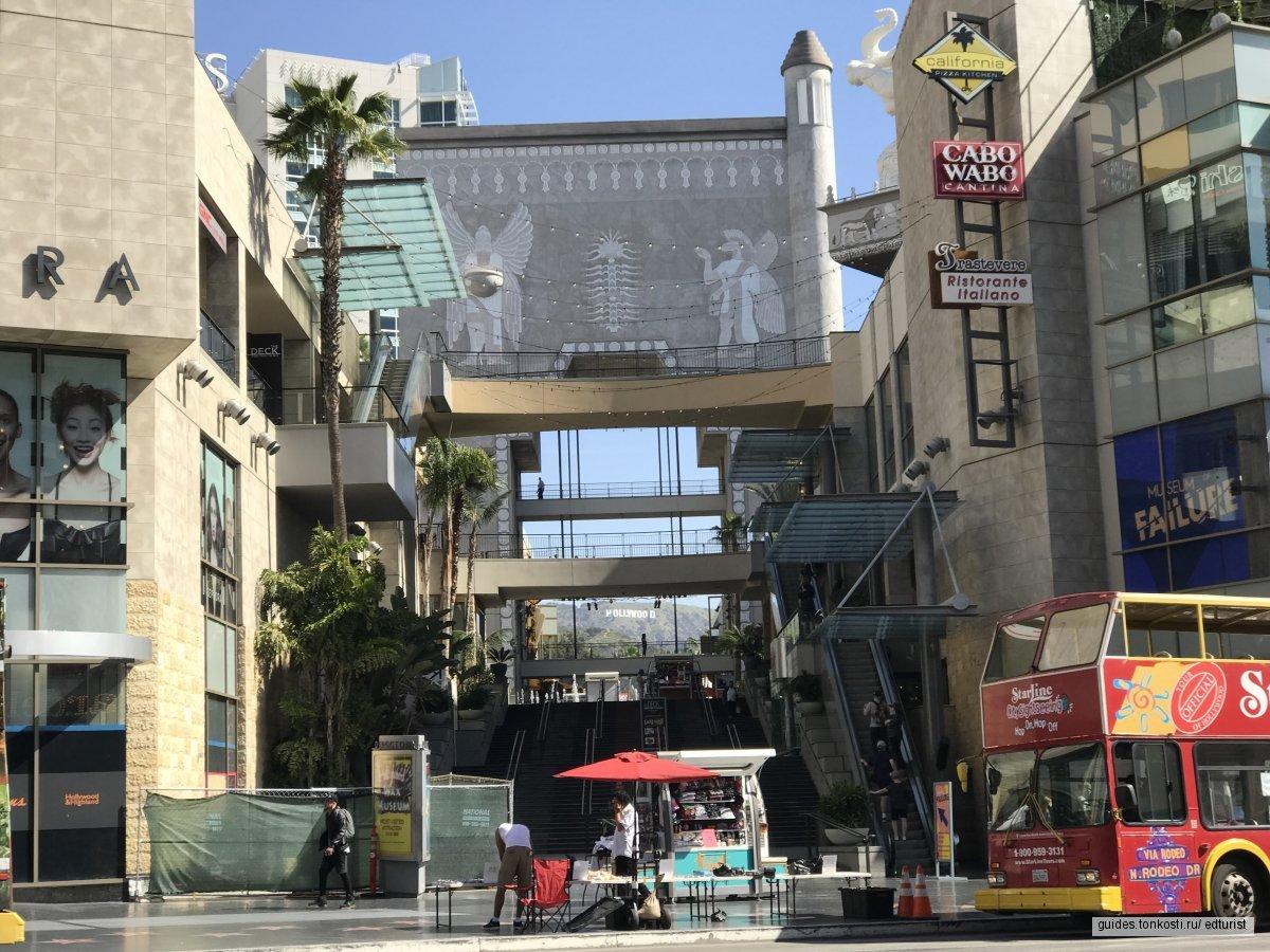 Лос-Анджелес — обзорная экскурсия