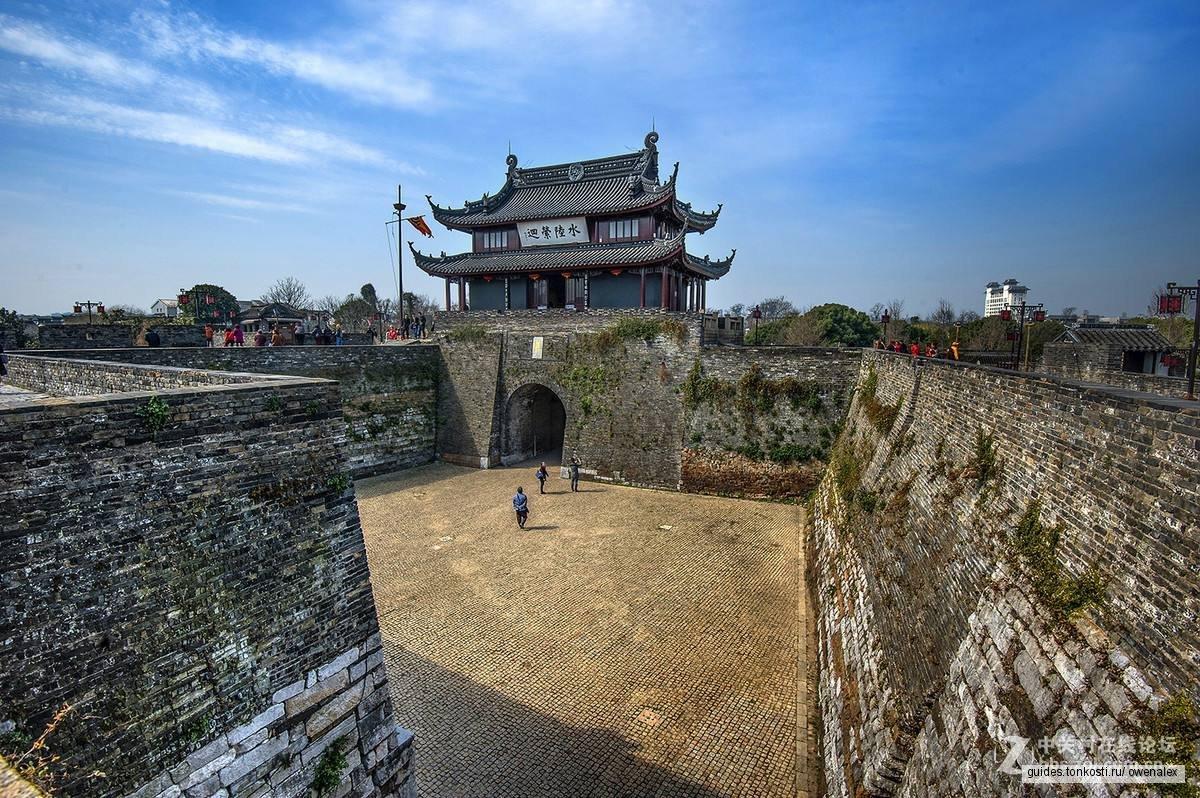 Сучжоу «Один день»