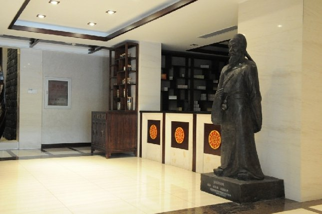 Государственный центр медицины