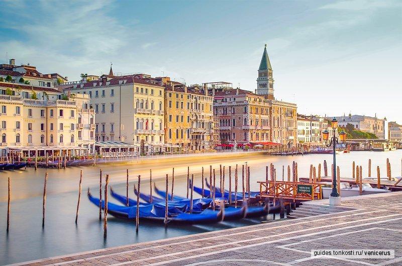 Обзорная экскурсия: Венеция для любопытных