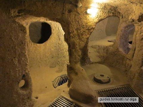Экскурсия в подземный город