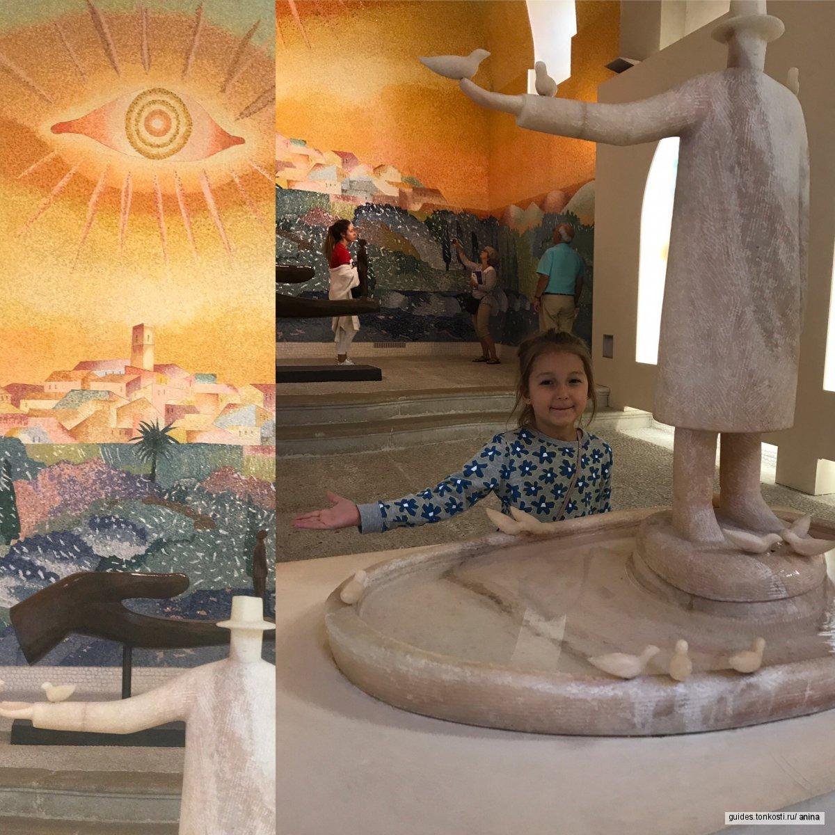 Прованс для детей. Средневековый город художников и город фиалок