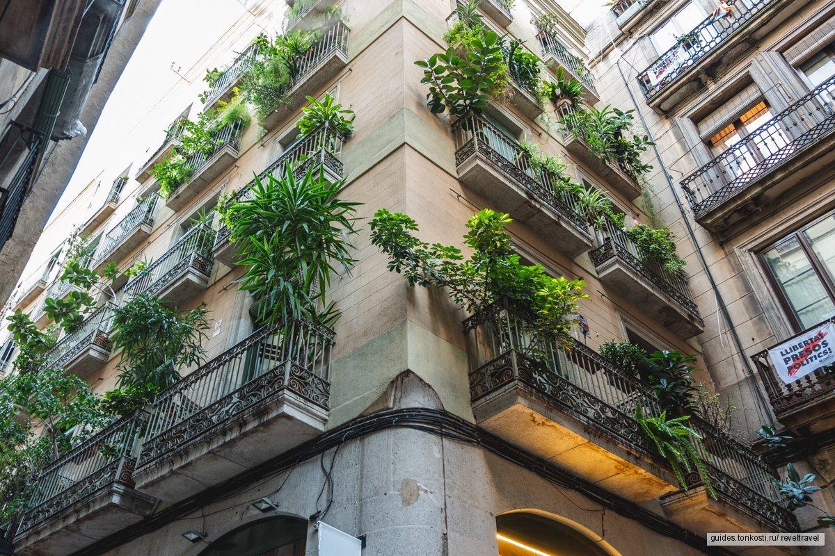 Три района старой Барселоны