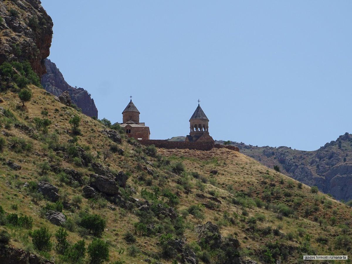 Армянская мозаика