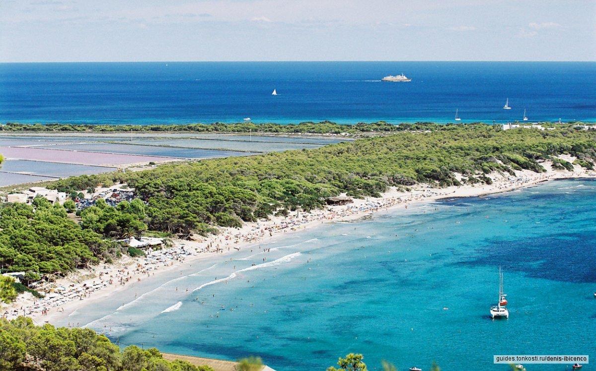 Обзорная экскурсия по острову Форментера