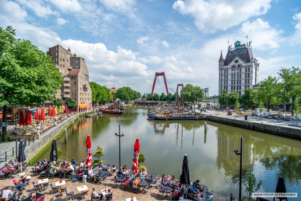 «Европейский Манхэттен». Обзорная экскурсия по Роттердаму