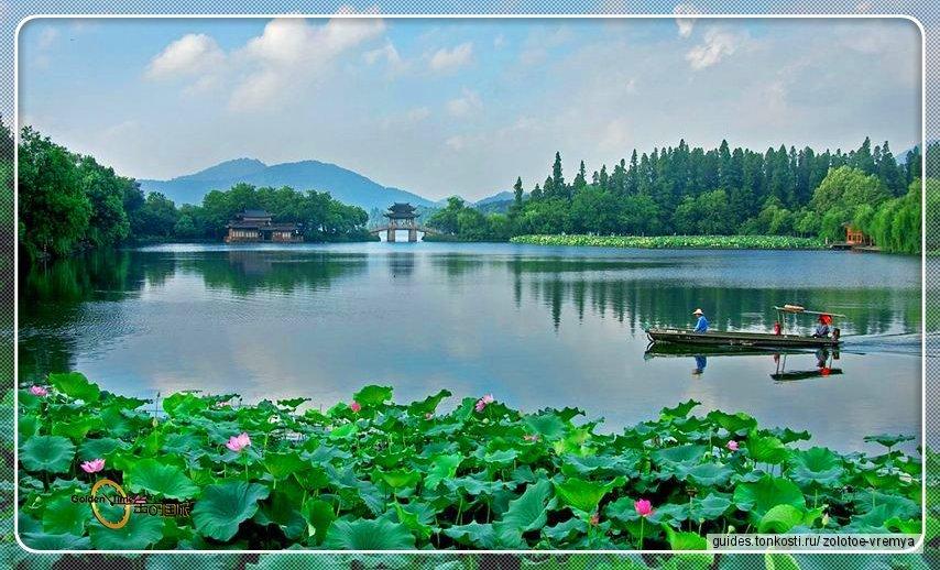 Однодневная экскурсия в Ханчжоу