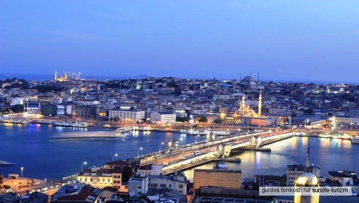 Вечерний Стамбул: через Европу — в Азию!