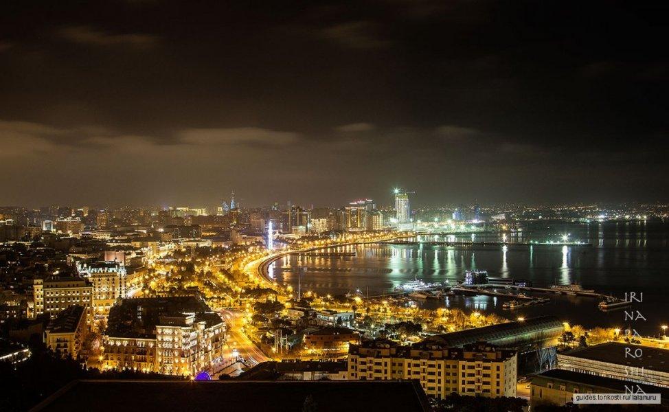 Экскурсия по ночному Баку