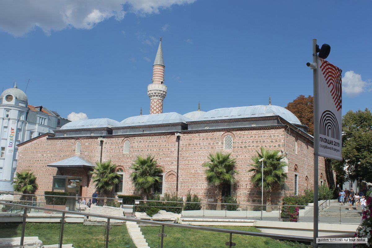 Однодневная поездка из Софии в Пловдив