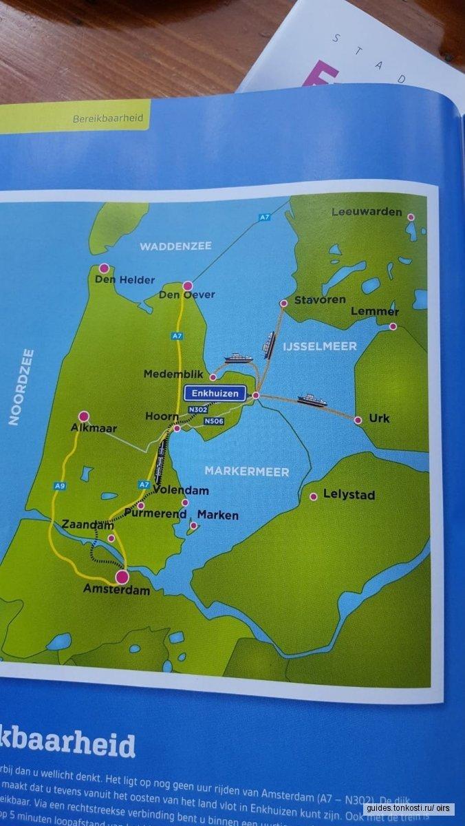 Энкхаузен — 5 часов прогуляться по голландской деревушке-музее под открытым небом