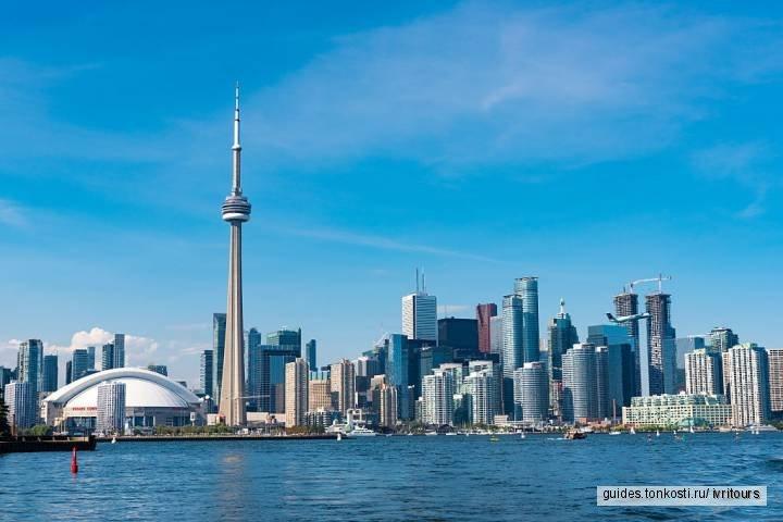 Дневное рандеву с Торонто