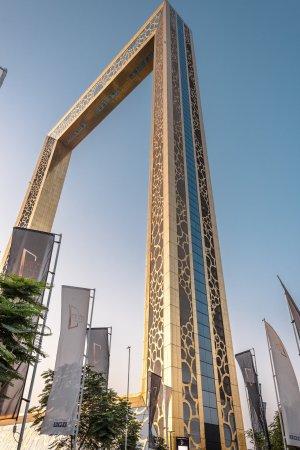 Билеты Dubai Frame