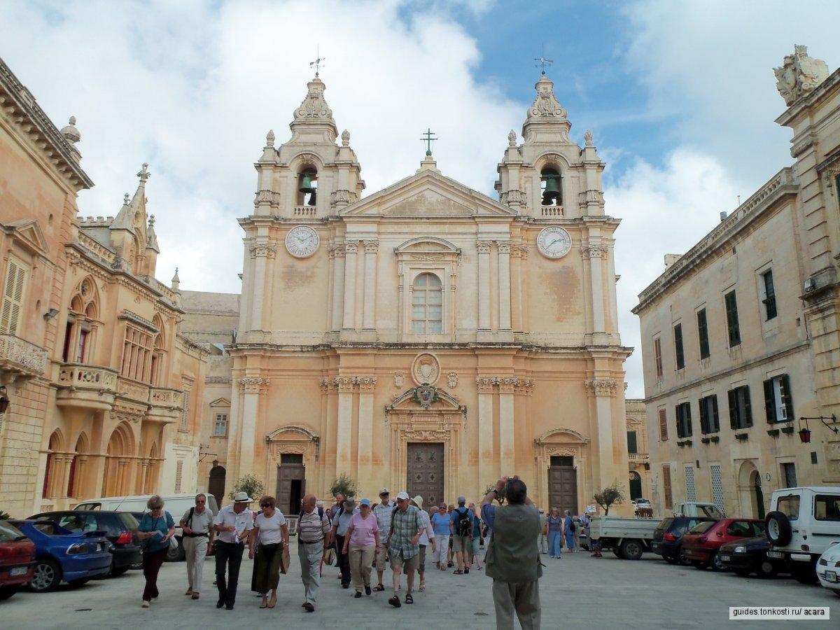 Обзорная экскурсия по Мальте